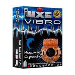 Эрекционное виброкольцо Luxe VIBRO -  Кошмар русалки