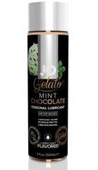Лубрикант с ароматом мятного шоколада JO GELATO MINT CHOCOLATE - 120 мл.